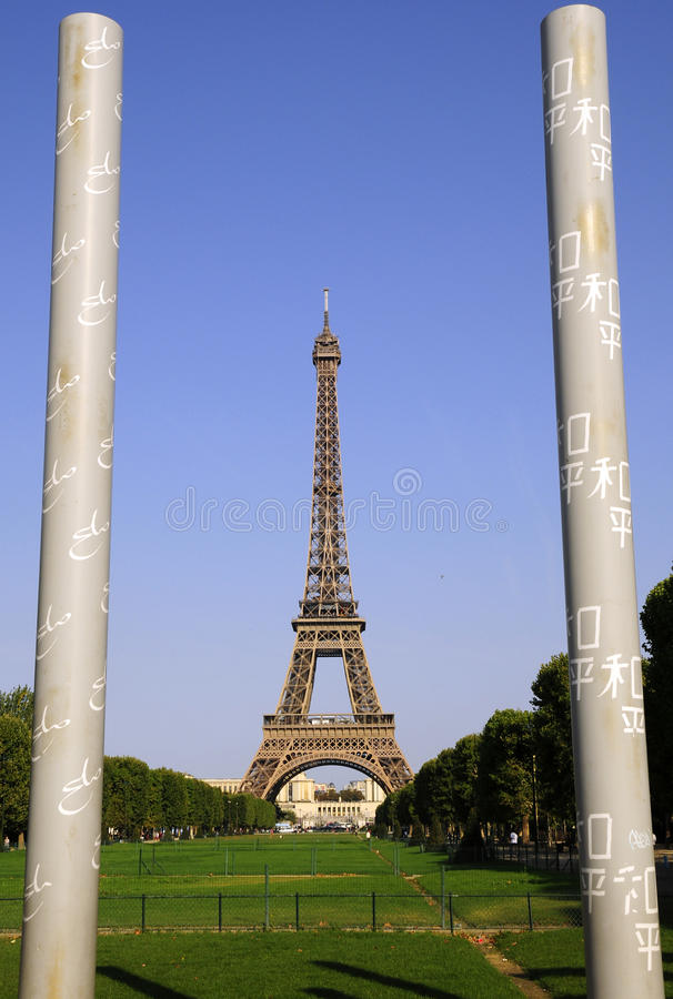 Eiffel Tower With Peace Pillar Royalty Free Stock Image