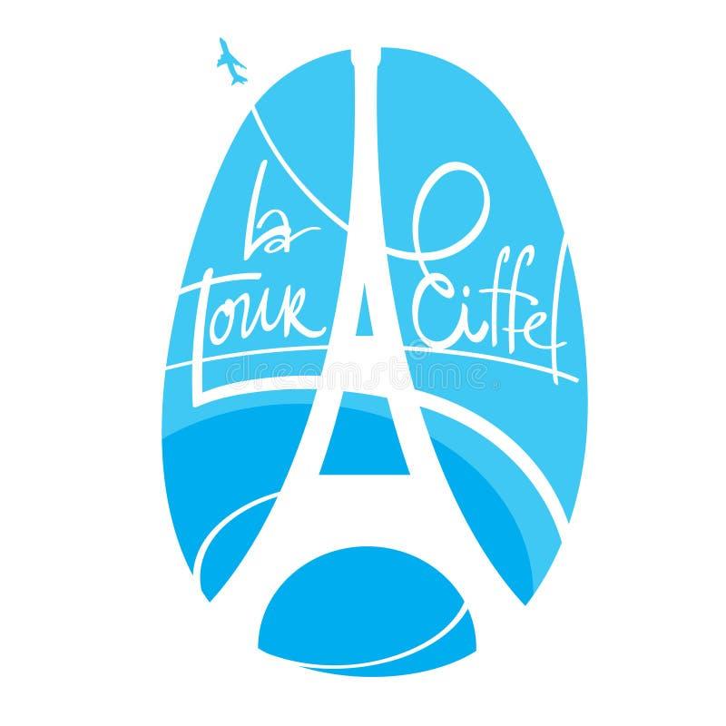 eiffel wierza France Paris royalty ilustracja