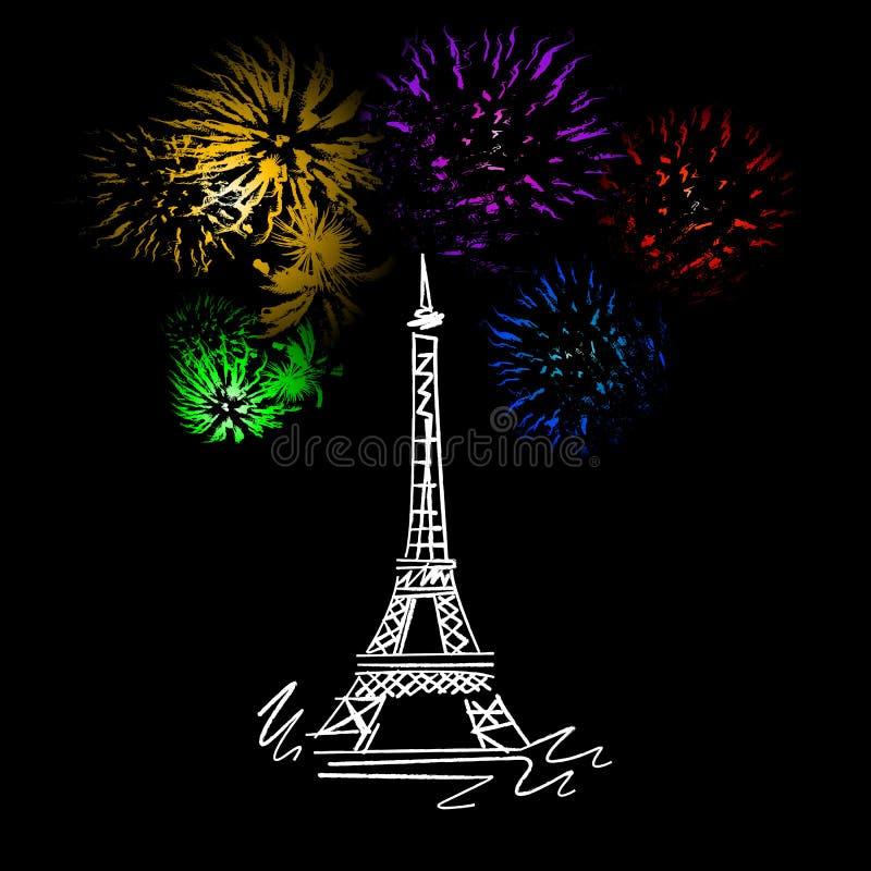 Eiffelturm lizenzfreie abbildung
