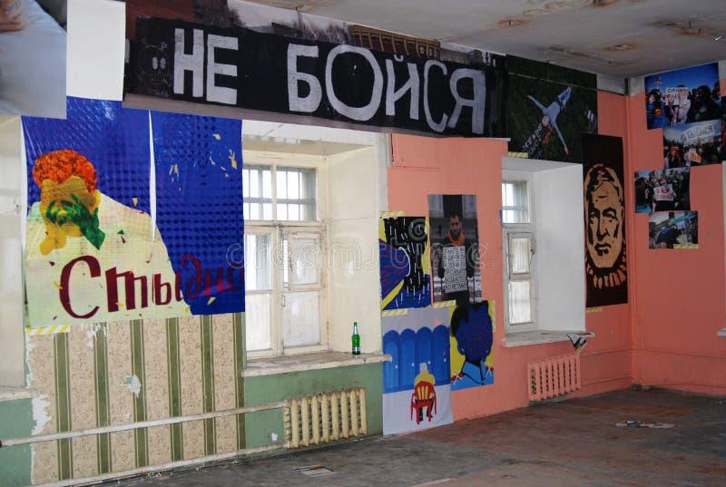 Eigentijdse kunsttentoonstelling in Moskou stock fotografie