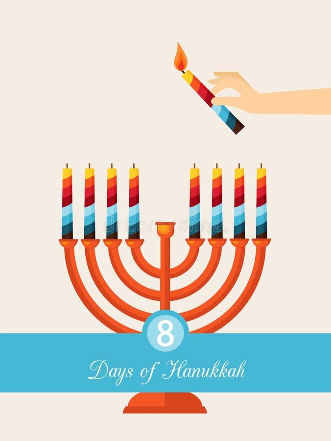 Eight days of Hanukkah. Jewish holiday card stock illustration