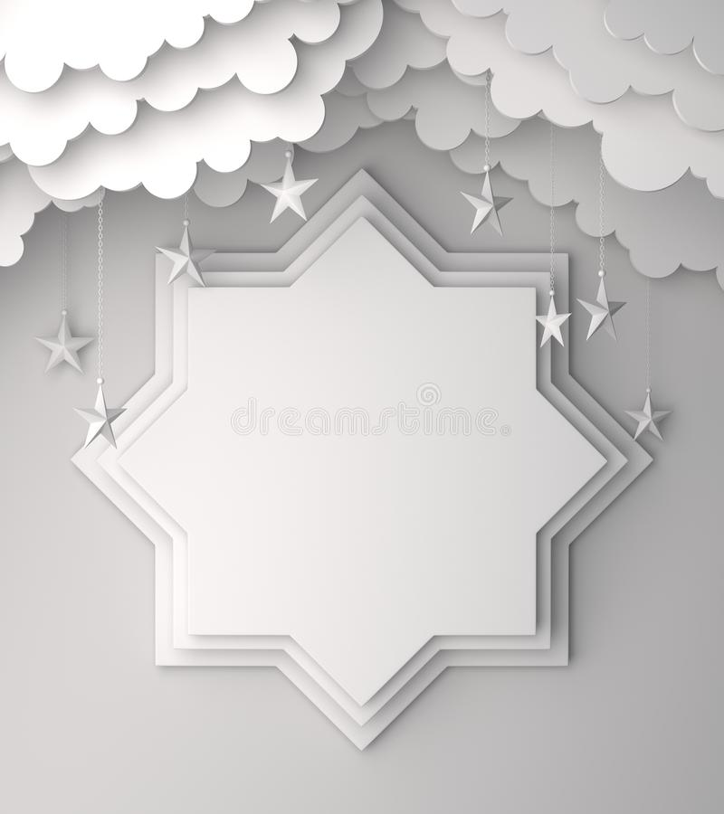 Eight point star paper cut, cloud, star on white background copy space text. Design creative concept for islamic celebration day ramadan kareem or eid al fitr royalty free illustration