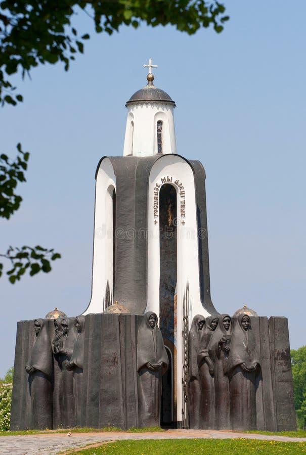 Eiland van het gedenkteken van Scheuren in Minsk, Wit-Rusland royalty-vrije stock afbeelding