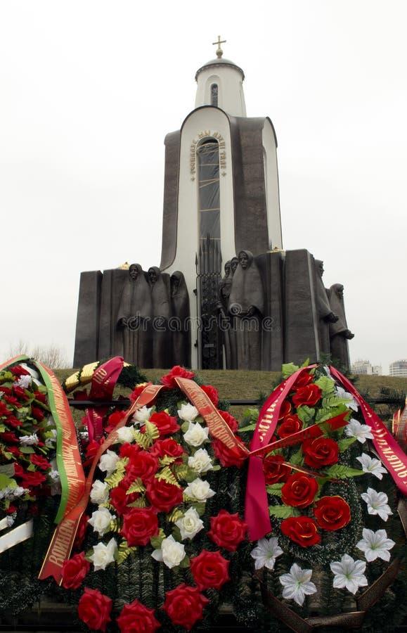 Eiland van Scheuren Wit-Rusland, Minsk stock fotografie