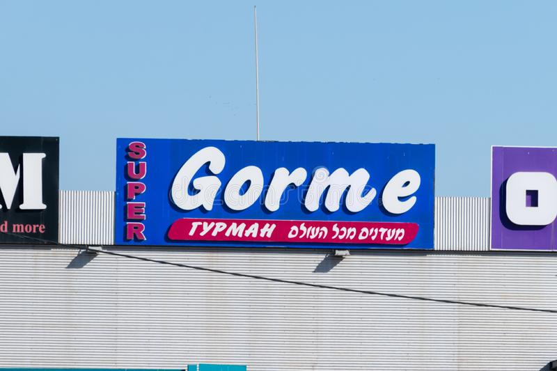 Logo and sign of Super Gorme typmah in Eilat royalty free stock image