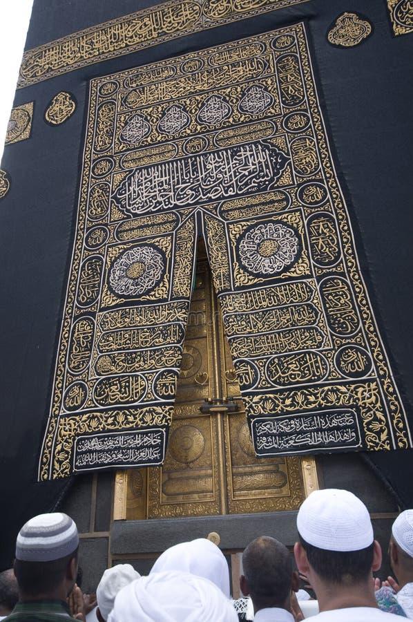 Ein Abschluss herauf Ansicht der kaaba Tür stockfotos