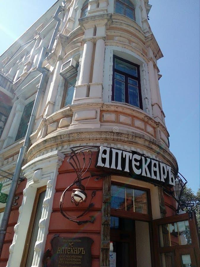 Ein altes klassisches Gebäude in der Stadt in Europa, Osteuropa, Dnipro, Ukraine stockfotos