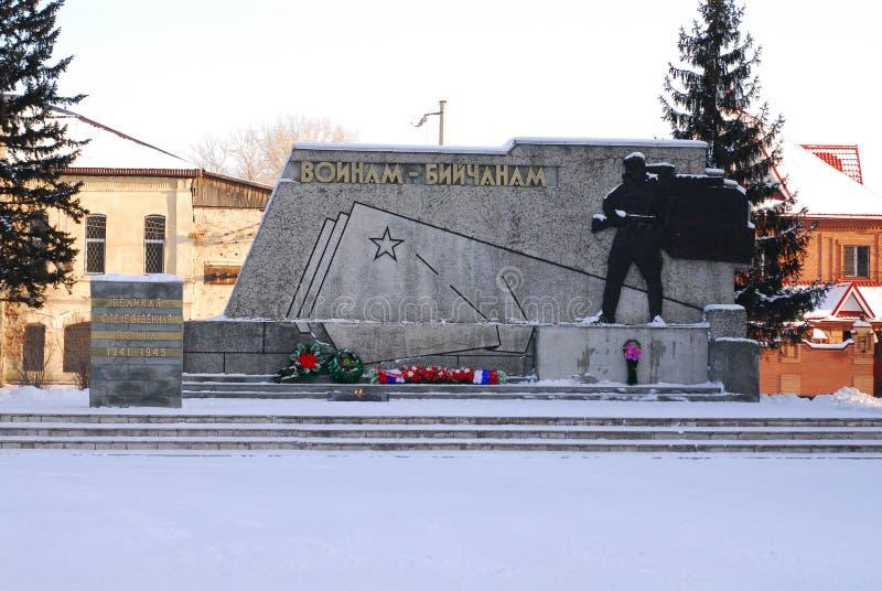 Ein Denkmal zu den Soldaten von der Stadt von Biysk stockfotos