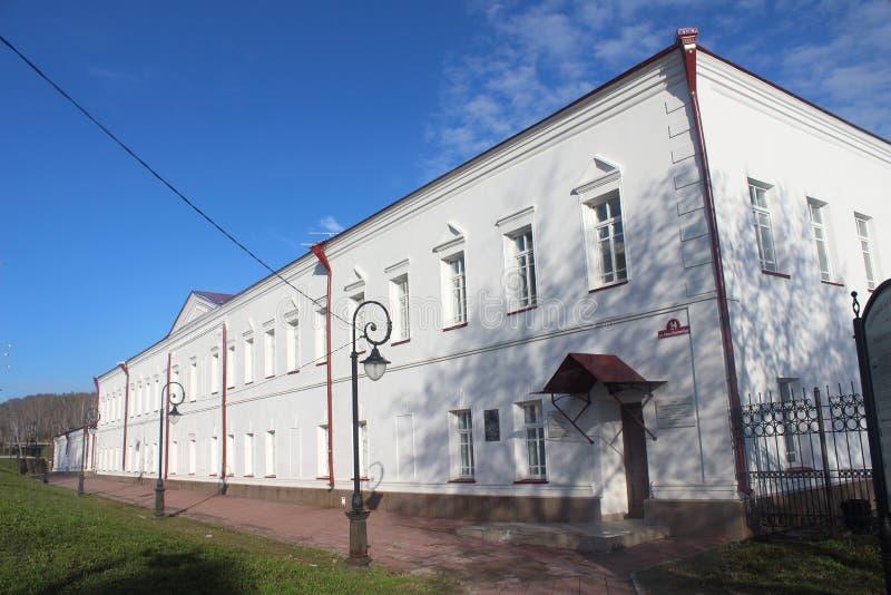 Ein historisches Gebäude in Tobolsk lizenzfreie stockfotografie