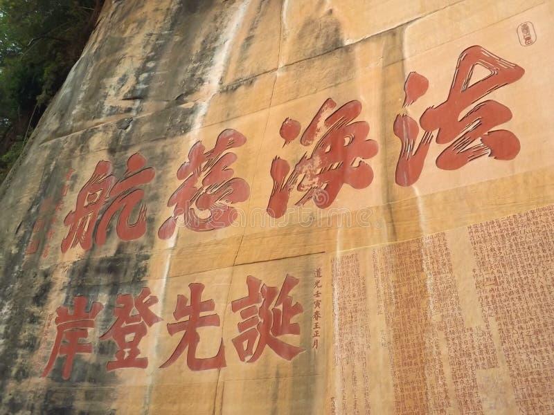 Ein historisches Wandgemälde lizenzfreie stockbilder