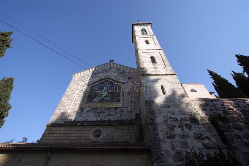 Ein Karem, igreja da visitação imagem de stock