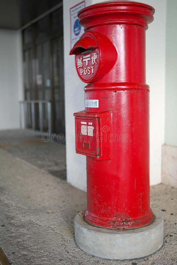 Ein Markstein von Ishigaki-Insel: Ein traditioneller roter Postbox an Ishigaki-Fährhafen in Ishigaki-Insel lizenzfreies stockfoto