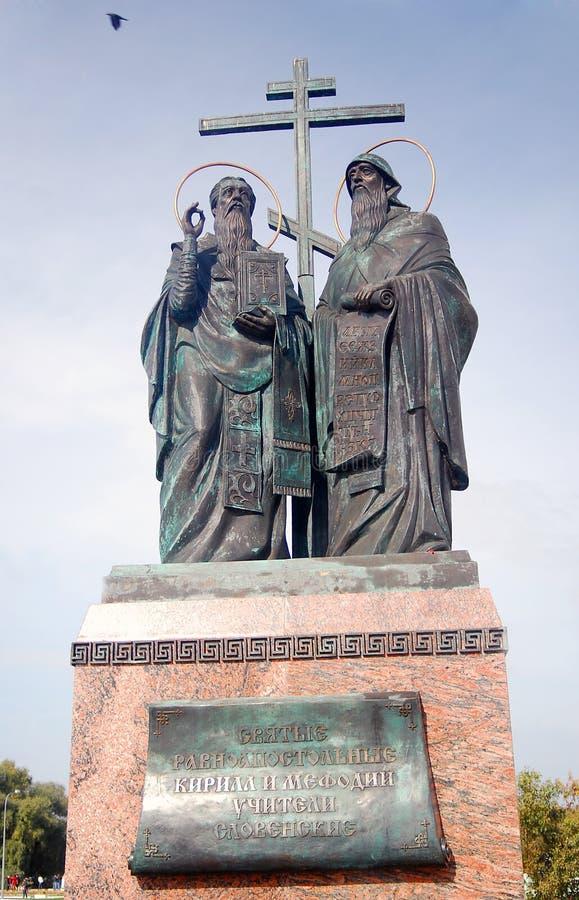 Ein Monument zu Cyril und zu Methodius. lizenzfreies stockbild