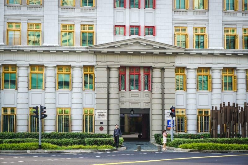 Ein Regierungsgebäude gelegen in Bugis, Singapur lizenzfreies stockfoto