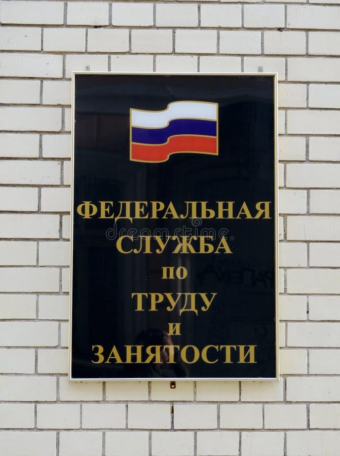 Ein Zeichen auf der Fassade des Bundesservices für Arbeit und der Beschäftigung in der Mitte von Moskau stockfotos