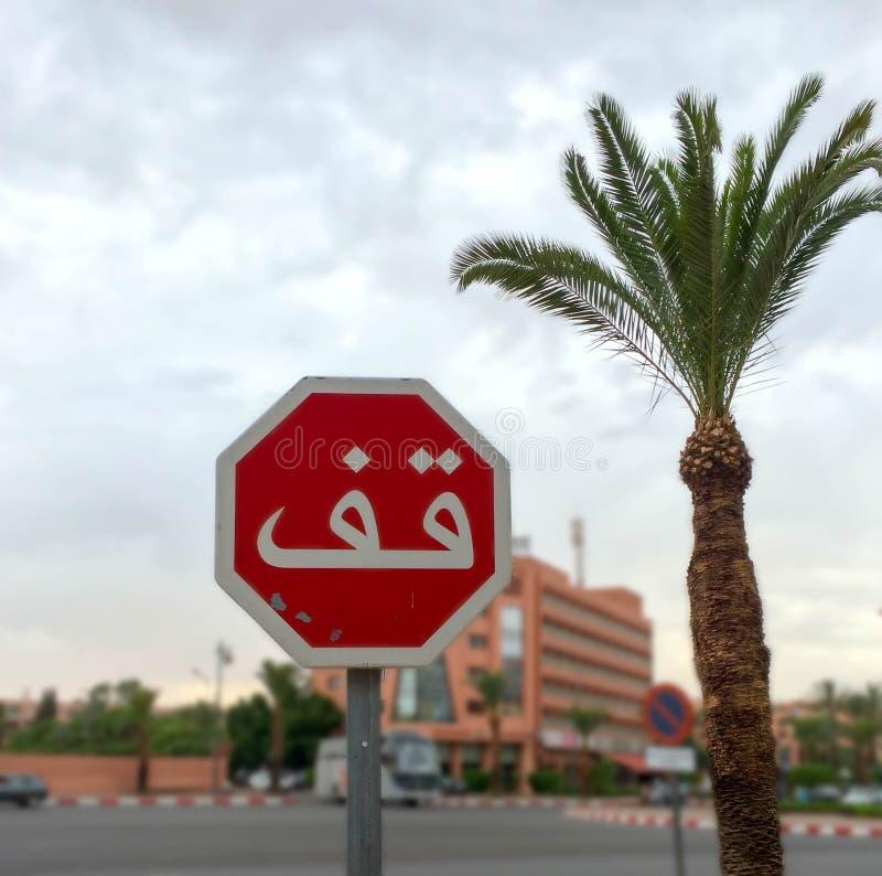 Einde in Marrakech stock foto's