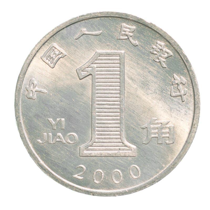 Eine Chinese Jiao-Münze lizenzfreie stockfotografie