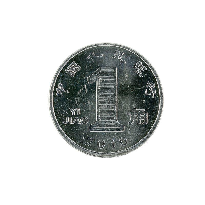 Eine Chinese Jiao-Münze 2010 lokalisiert lizenzfreie stockfotos