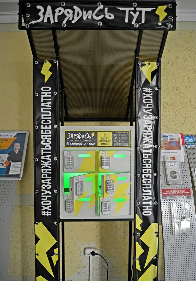 Eine electrocharging Station für die Aufladung von tragbaren Geräten Der russische Text - wird für geladen stockbild
