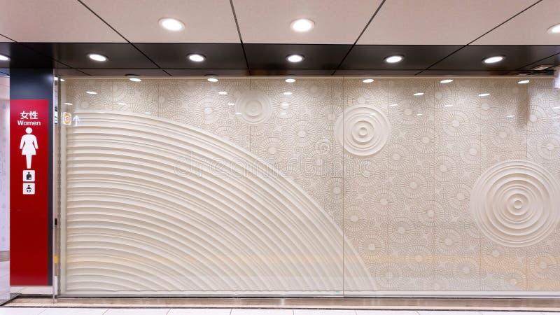Eine schöne Wandfliesendekoration für Frauentoilette stockfotografie