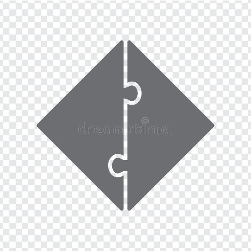 Einfache Ikonenpuzzlespielraute im Grau Einfache Ikonenpuzzlespielraute von zwei St?cken auf transparentem Hintergrund vektor abbildung