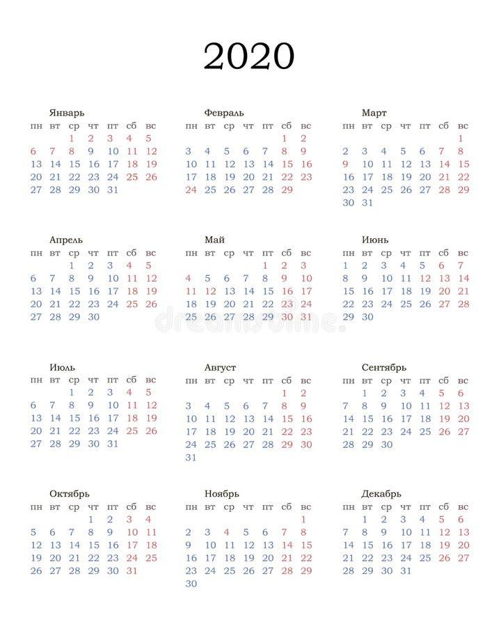 Einfacher Kalender 2020 auf russisch mit Feiertagen lizenzfreies stockfoto