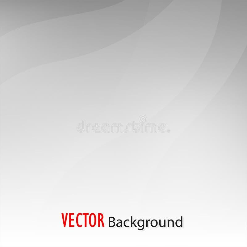 Einfacher Vektor-Zusammenfassungs-Hintergrund in Grey Color vektor abbildung