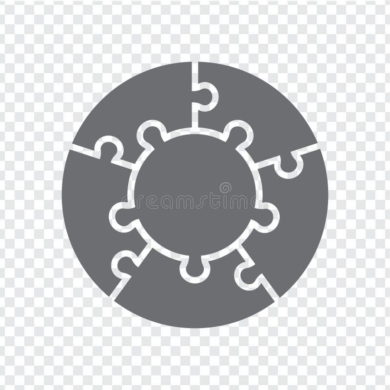 Einfaches Ikonenkreispuzzlespiel im Grau Einfaches Ikonenkreispuzzlespiel der fünf Stücke und der Mitte auf transparentem Hinterg vektor abbildung
