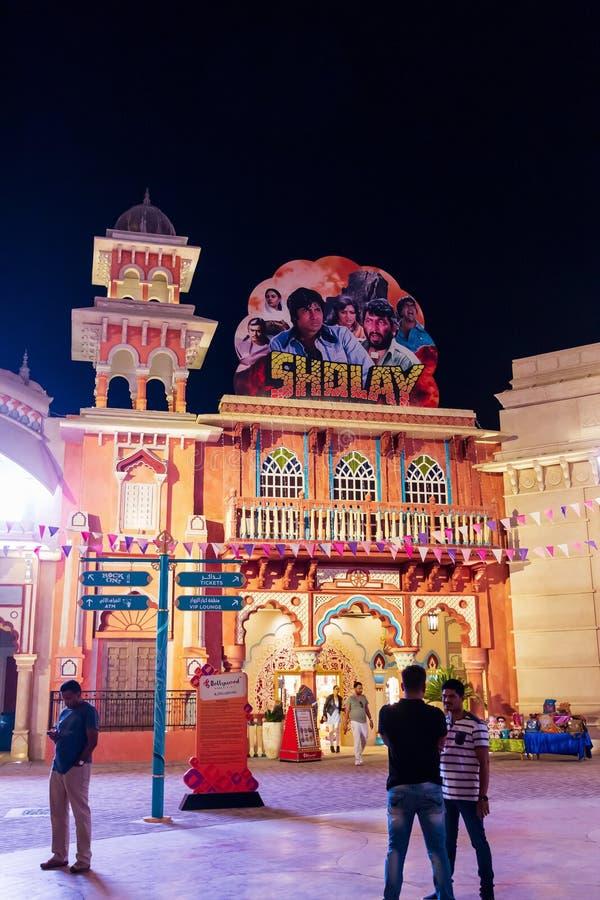 Eingang Bollywood-Park an Dubai-Parks und -erholungsorten Haupttor Dubai, Arabische Emirate stockbild
