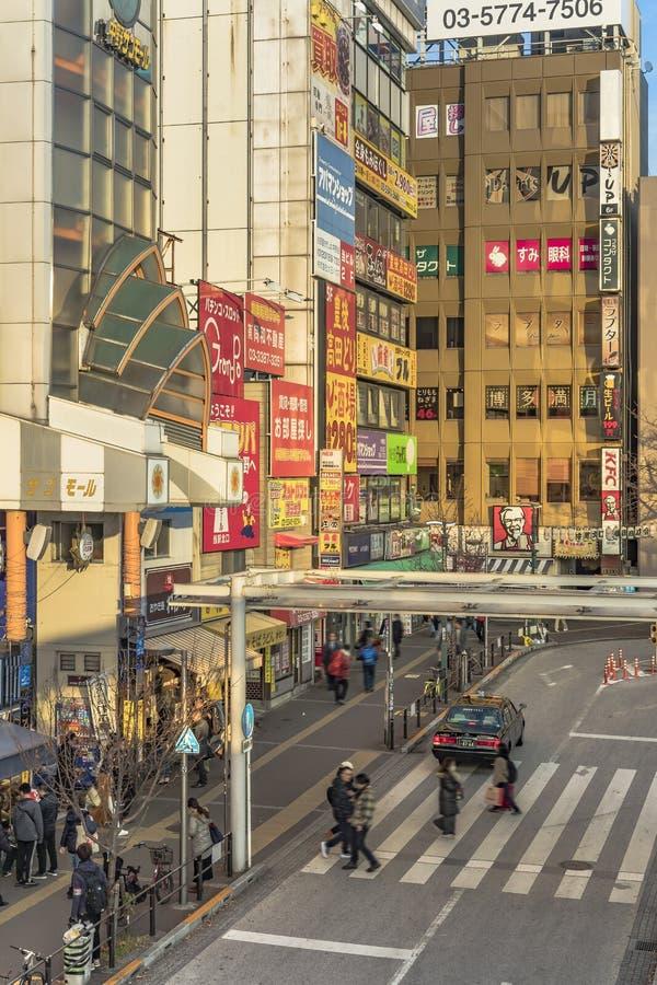 Eingang der Mallsäulengang-Einkaufsstraße Nakano Sun, die zu Nakano Broadway berühmt ist für Otaku-Nebenkultur führt, bezog sich  lizenzfreie stockbilder