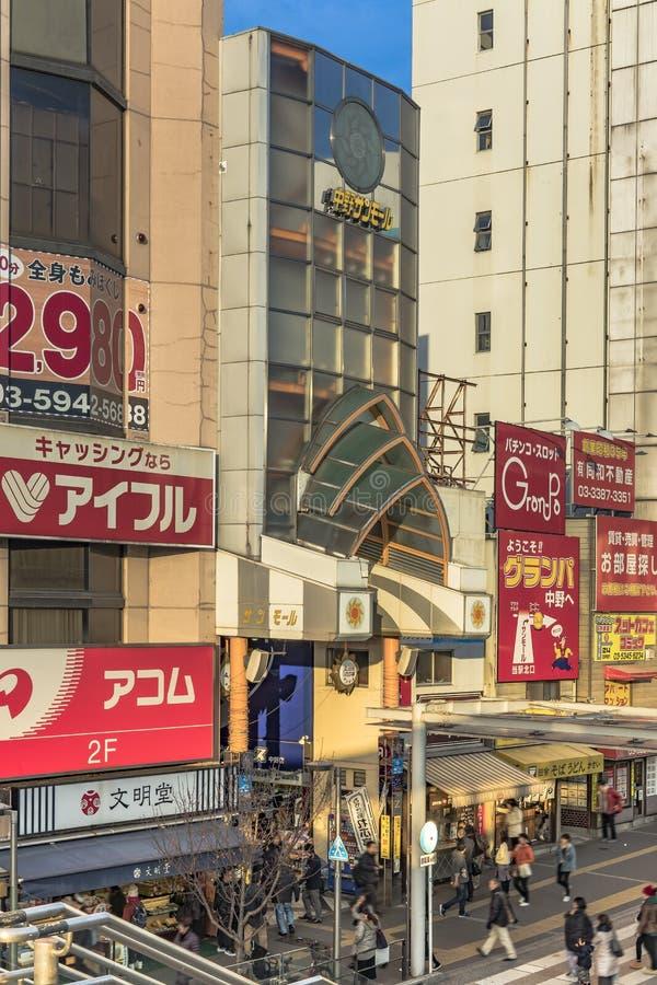 Eingang der Mallsäulengang-Einkaufsstraße Nakano Sun, die zu Nakano Broadway berühmt ist für Otaku-Nebenkultur führt, bezog sich  lizenzfreie stockfotografie