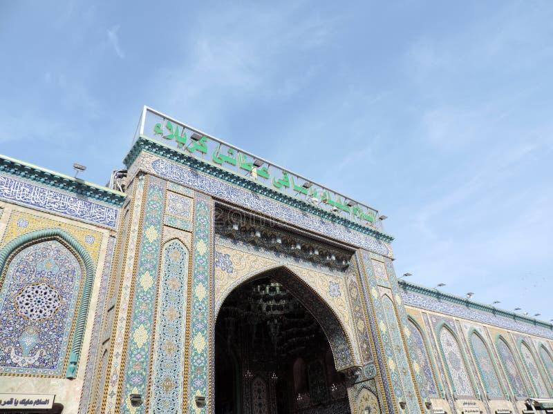 Eingang des heiligen Schreins von Abbas Ibn Ali, Kerbela, der Irak stockfotos