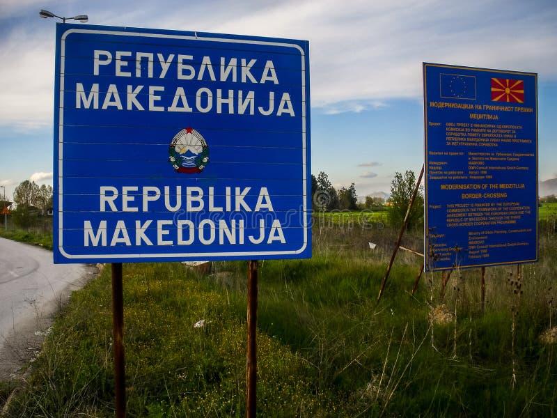 Eingang nach FYROM oder die ehemalige jugoslawische Republik Mazedonien, wie von der griechischen Grenzseite gesehen stockfotos