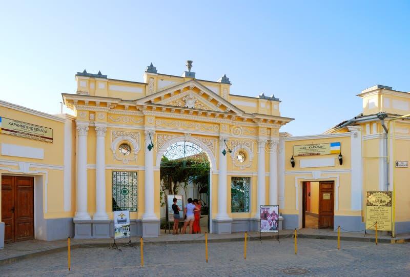 Eingang zu den Karaite-kenassas Yevpatoria lizenzfreie stockfotografie