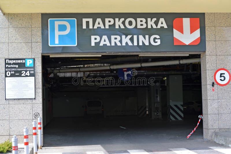 Eingang zu einem Untertageparken, Kaliningrad lizenzfreies stockfoto