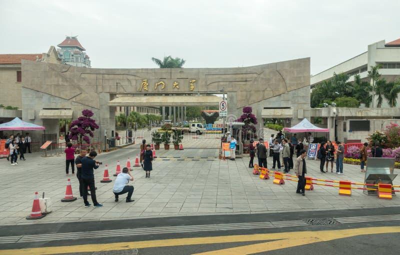 Eingang zu Xiamen-Universitätsgelände lizenzfreies stockfoto