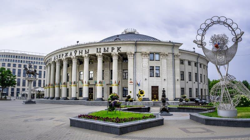 Eingang zum belarussischen Staatszirkus stockfoto