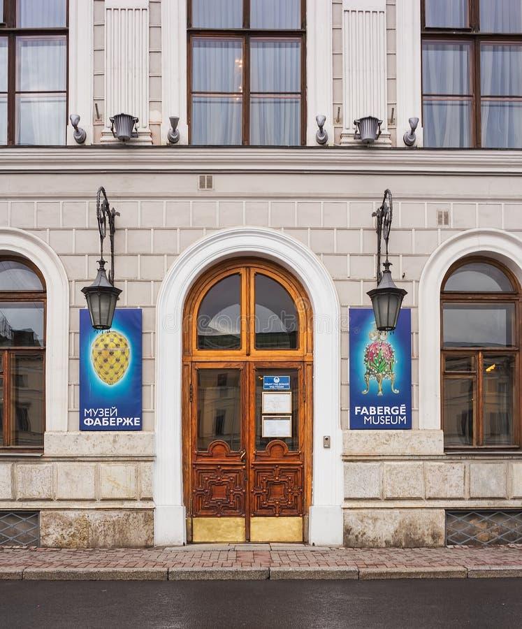 Faberge Ei Museum