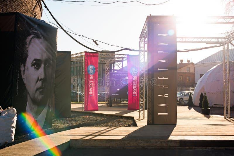 Eingang zum Weltgrößten Planetarium, zum Aufflackern und zum Porträt Valentin Petrovich Glushko lizenzfreies stockbild