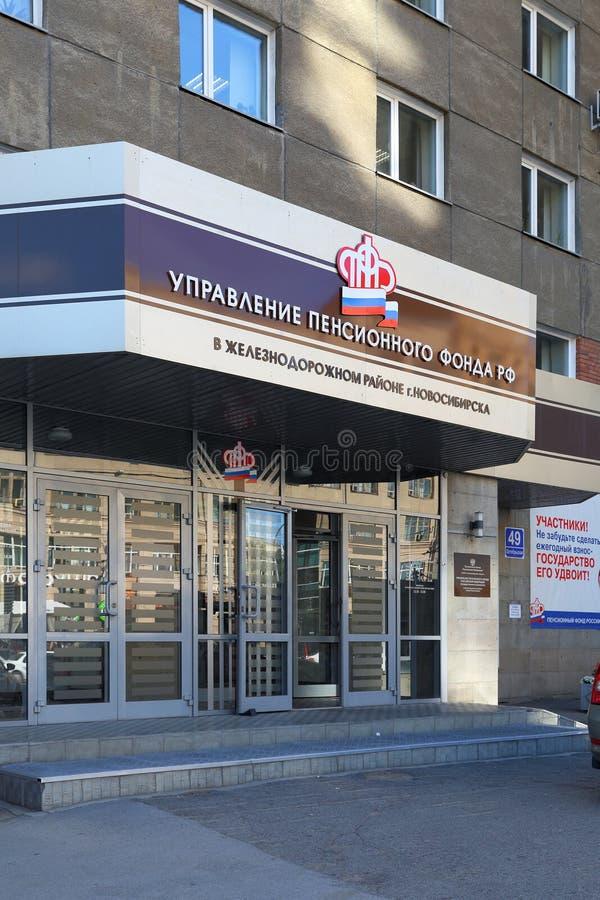 Eingang zur Pensionskasse von Russland in Nowosibirsk lizenzfreie stockbilder