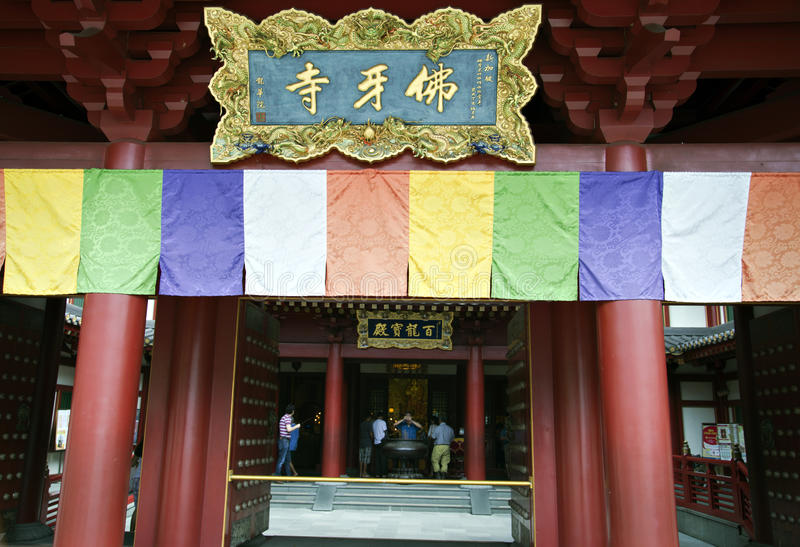 Eingangs-Buddha-Zahn-Relikt-Tempel, Chinatown, Singapur stockfotos