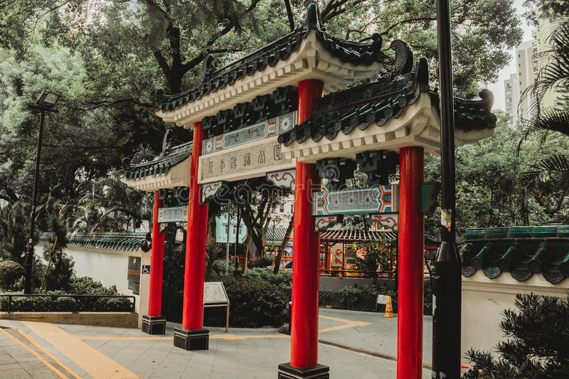 EINGANGS-DETAILS AUSSERHALB DES PARKS IN HONG KONG CHINA lizenzfreie stockfotos
