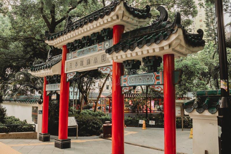 EINGANGS-DETAILS AUSSERHALB DES PARKS IN HONG KONG CHINA lizenzfreie stockfotografie
