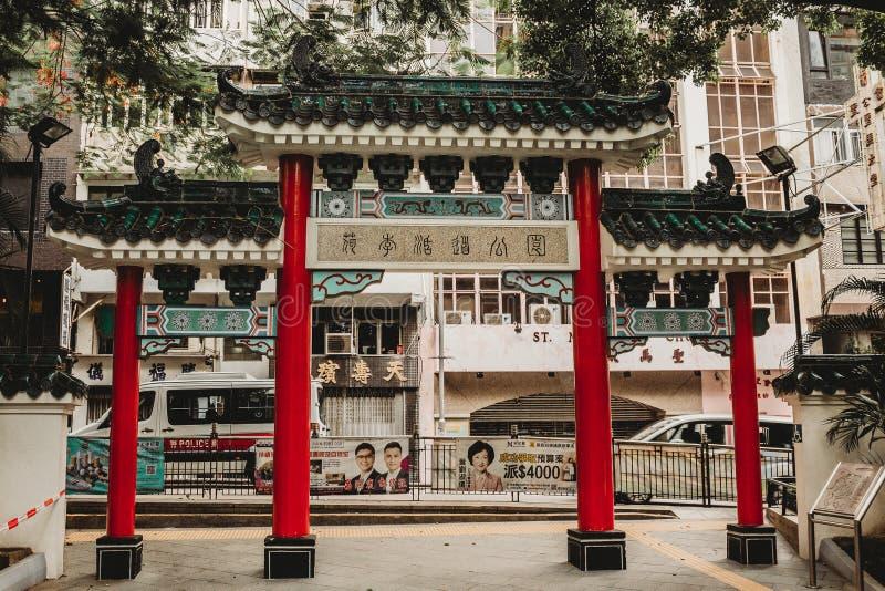 EINGANGS-DETAILS AUSSERHALB DES PARKS IN HONG KONG CHINA lizenzfreies stockfoto