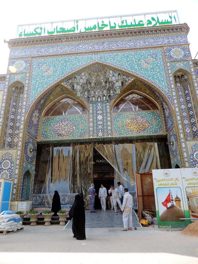 Eingangstor des heiligen Schreins von Abbas Ibn Ali, Kerbela, der Irak lizenzfreies stockbild