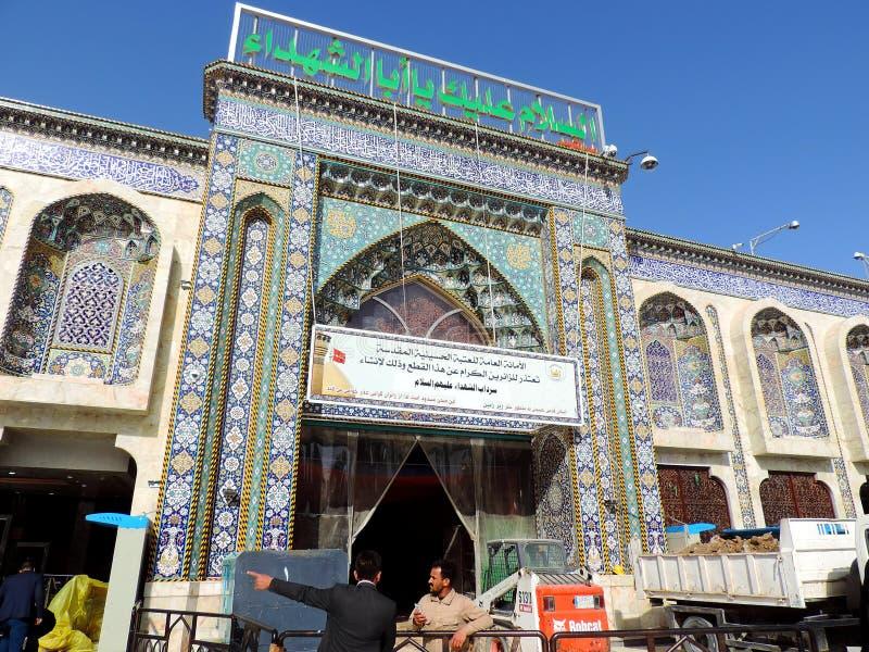 Eingangstor des heiligen Schreins von Husayn Ibn Ali, Kerbela, der Irak stockfoto