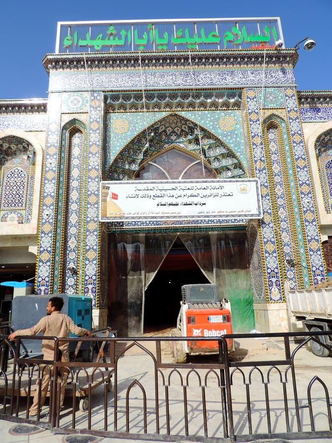 Eingangstor des heiligen Schreins von Husayn Ibn Ali, Kerbela, der Irak stockfotografie