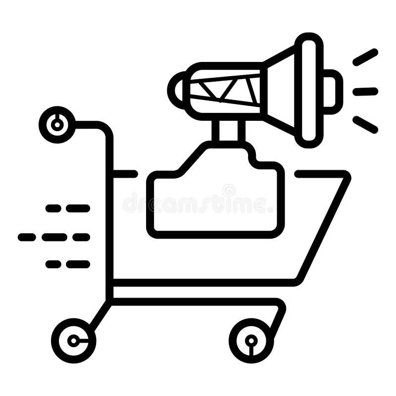 Einkaufsikonenvektor stock abbildung