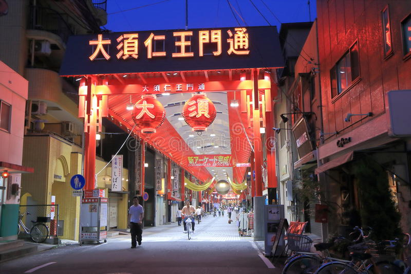 Einkaufssäulengang Nagoya Japan Osu Kannon stockfotografie