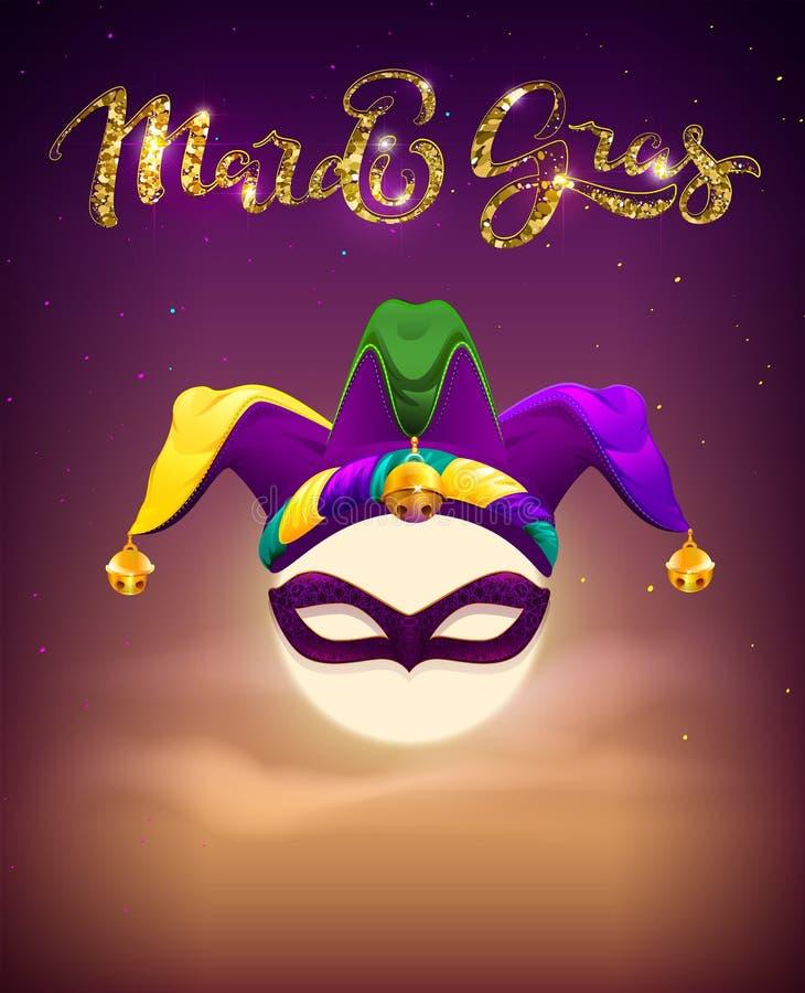 Einladung an Mardi Gras Party Vollmond, Maske und Clown bedecken Symbolfeiertagskarneval fetthaltigen Dienstag mit einer Kappe stock abbildung